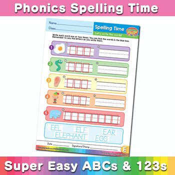 Phonics Spelling Worksheet Letter E