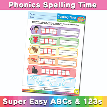 phonics spelling time worksheets letter g super easy abcs and 123s fun book bingobongo. Black Bedroom Furniture Sets. Home Design Ideas